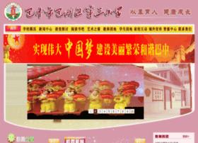 Bzqsx.cn thumbnail