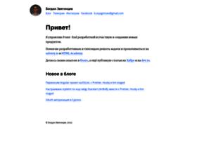 Bzvyagintsev.ru thumbnail