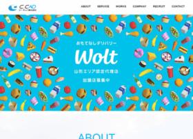 C-cad.jp thumbnail