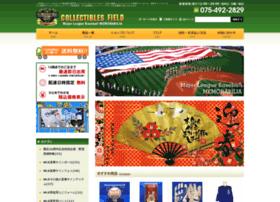 C-field.net thumbnail