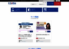 C-hotline.net thumbnail