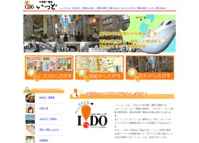 C-itibangai-iddo.jp thumbnail