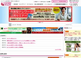 C-mam.co.jp thumbnail