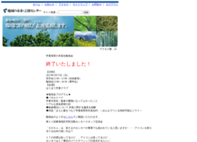 C-mirai.org thumbnail