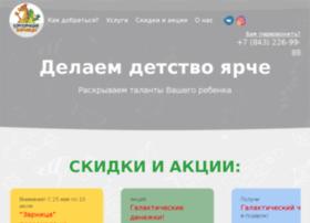 C-zarnitza.ru thumbnail