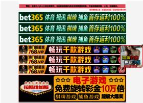 C100w.cn thumbnail