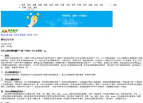 C10105.xyz thumbnail