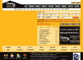C21hangzhou.com.cn thumbnail