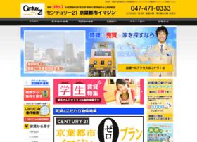 C21imagine.jp thumbnail