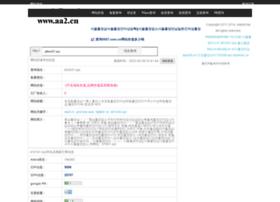C5m3obb.cn thumbnail