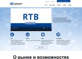 C8.net.ua thumbnail