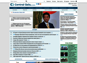 Ca-news.org thumbnail