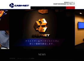 Cabi-net.co.jp thumbnail