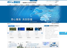 Cacenter.com.cn thumbnail