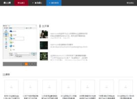 Cache001.cn thumbnail