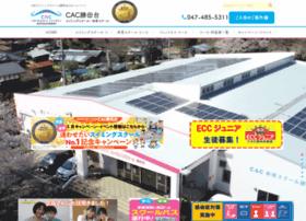 Cacss.co.jp thumbnail