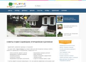 Cad-ogorod.ru thumbnail