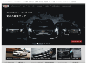 Cadillac.co.jp thumbnail