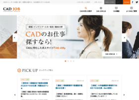 Cadjob.co.jp thumbnail