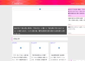 Cadot.jp thumbnail
