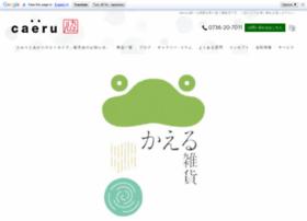 Caeru-shop.jp thumbnail
