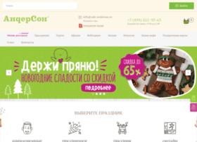Cafe-anderson.ru thumbnail