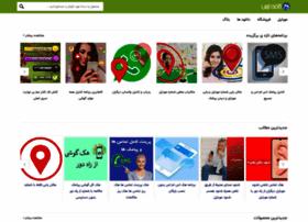 Cafe-apps.ir thumbnail