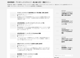 Cafe-bohemia.jp thumbnail