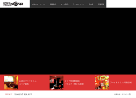 Cafe-planet.jp thumbnail
