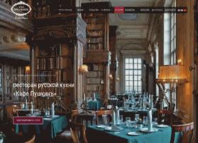 Cafe-pushkin.ru thumbnail