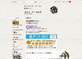 Cafedocarmo.jp thumbnail