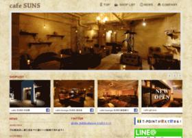 Cafelounge-suns.jp thumbnail