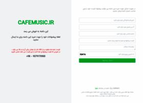Cafemusic.ir thumbnail