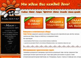 Cafenektar.ru thumbnail