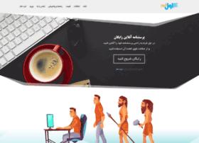 Cafepardazesh.ir thumbnail