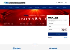 Caicv.org.cn thumbnail