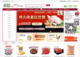 Cailanwang.cn thumbnail