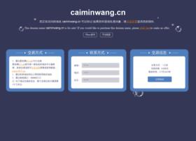 Caiminwang.cn thumbnail
