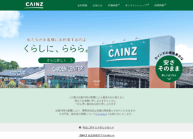 Cainz.co.jp thumbnail