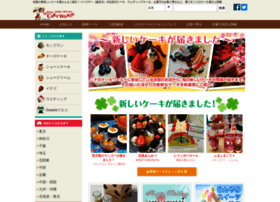 Cake-cake.net thumbnail