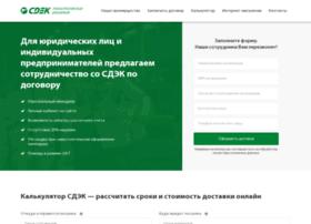Calc-cdek.ru thumbnail