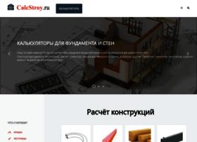 Calcstroy.ru thumbnail