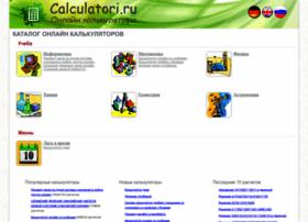 Calculatori.ru thumbnail