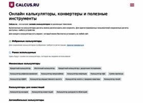 Calcus.ru thumbnail