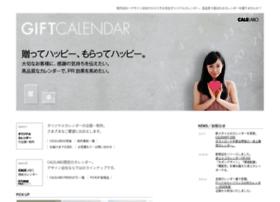 Calendar-labo.jp thumbnail