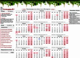 Calendar.by thumbnail
