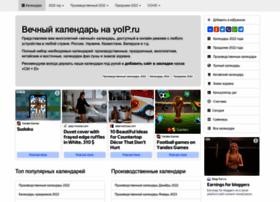 Calendar.yoip.ru thumbnail