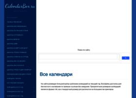 Calendarbox.ru thumbnail