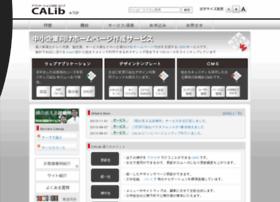 Calib.jp thumbnail