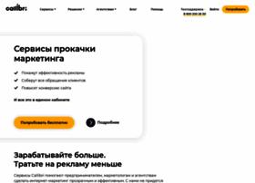 Callibri.ru thumbnail